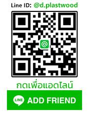 QR LINE ID